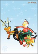 Djed Božićnjak i Rudolf