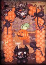 Halloween luk