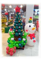 Božićna dekoracija