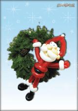 Mali Djed Božićnjak